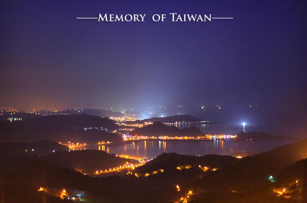 台湾开放陆客赴台十年 蔡英文上台前后反差巨大