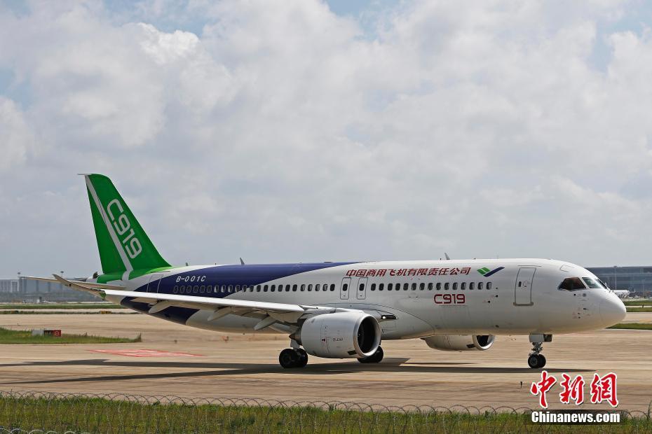 中国商飞C919客机102架机转场东营