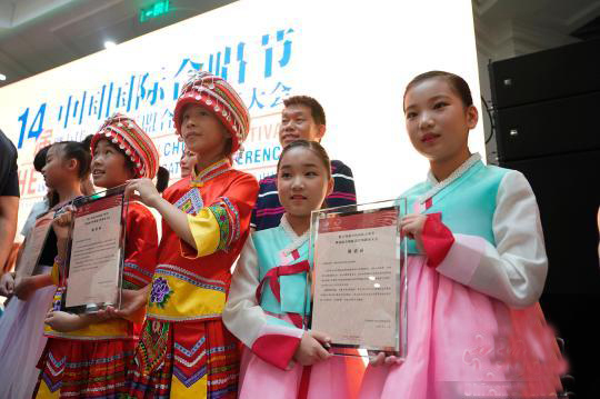 59国15000余爱好者参与第十四届中国国际合唱节