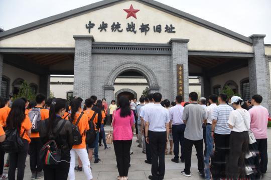 中国华侨国际文化交流基地在中央统战部旧址揭牌