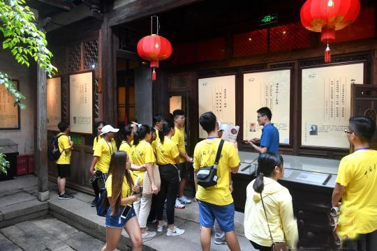 """30余名海外华裔及台湾地区青少年""""寻根""""福建"""