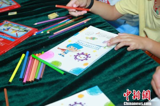 中国儿童少年基金会第二届血友病儿童夏令营启动