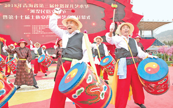 青海丝路花儿艺术节开幕