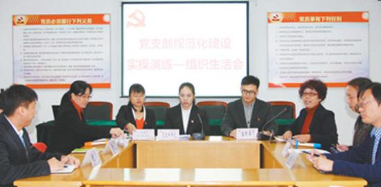 北京怀柔 三大平台助力建强党支部