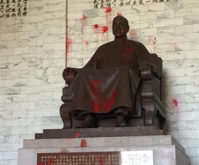 """中正纪念堂被""""台独""""泼漆,蒋介石""""染红"""""""