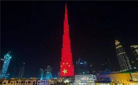 阿联酋总理连发三条中文推特 欢迎习近平主席到访