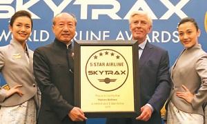海南航空塑造世界卓越航空品牌