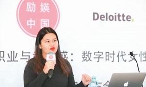 新加坡创业者陈玉馨:职场女性,向前一步很关键