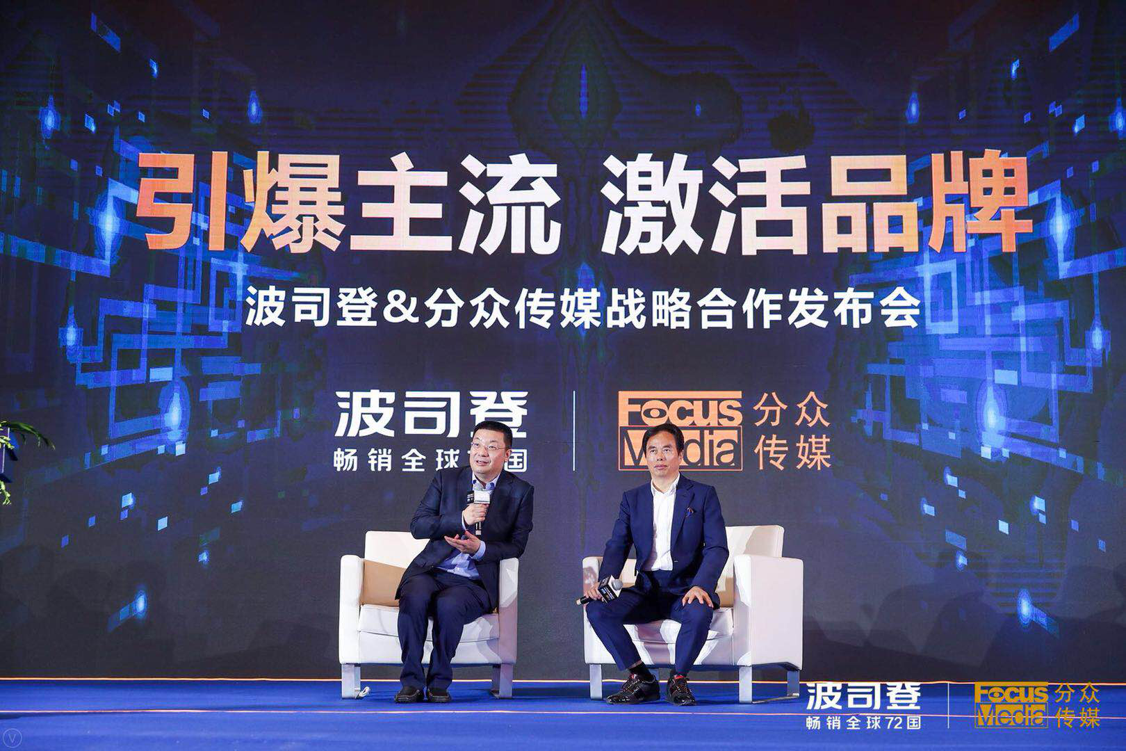 波司登携手分众传媒,亿元级投放引爆主流-焦点中国网
