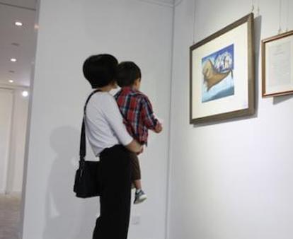 """""""华侨华人与改革开放40周年""""图片展走进法国"""