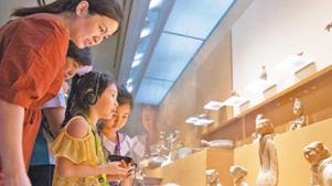 南京:博物院里长知识