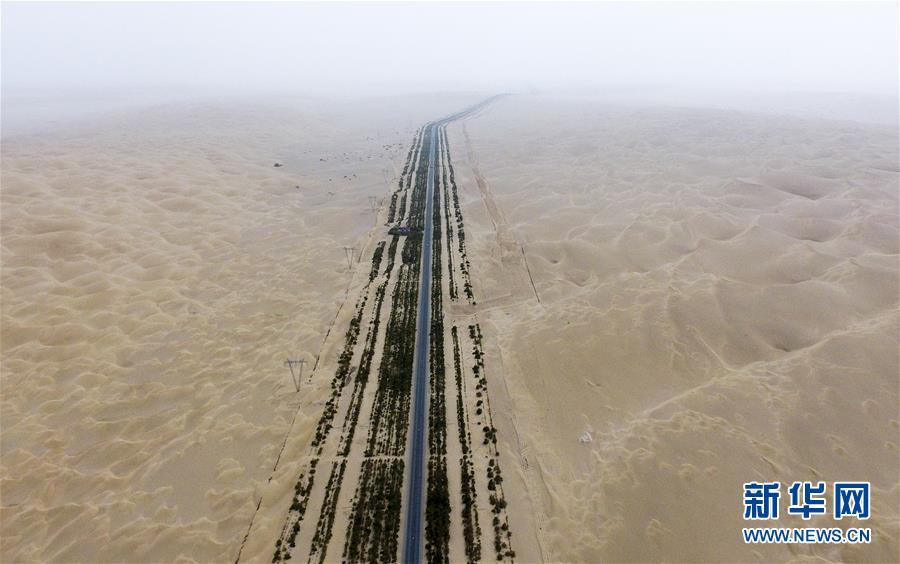 新疆:远方的路