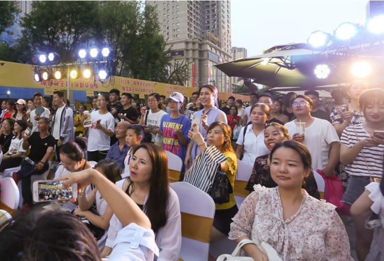2018 雁塔霸王餐·嗨翻毕业季活动成功举办