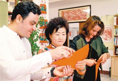 中国文化让我们乐在其中