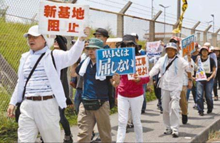 冲绳民众要求关闭普天间机场