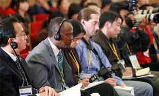 2018年中非合作论坛北京峰会将于9月隆重召开