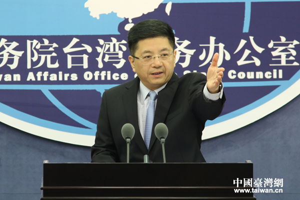 国台办回应台湾新课纲将中国史纳入东亚史:加剧两岸对抗