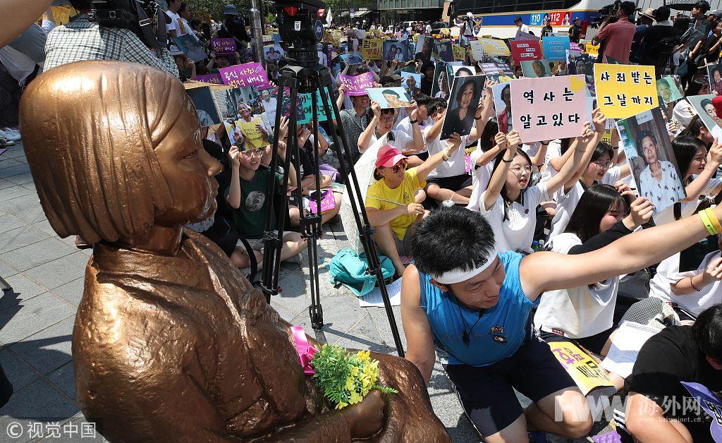 """韩国纪念光复73周年 敦促日本就""""慰安妇""""道歉"""