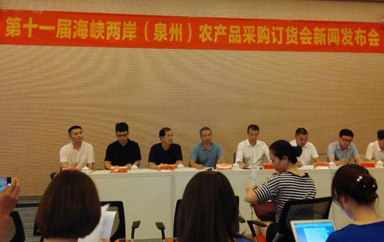 福建南安:海峡两岸农产品采购订货会9月启幕
