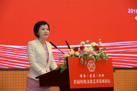 首届传统文化艺术发展论坛在京成功举办