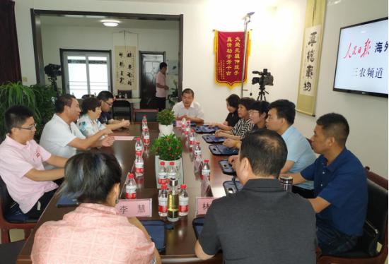 天津恒沅亿实业集团与海外网三农频道战略合作