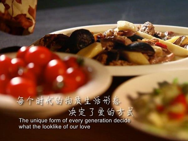 《妈妈的菜》宣传片