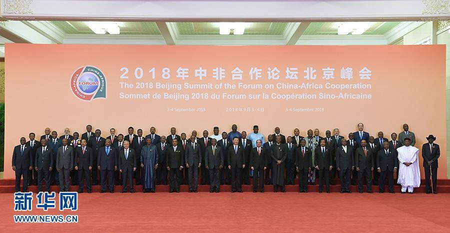 中非合作论坛北京峰会隆重开幕 习近平发表主旨讲话