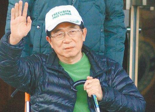 陈水扁受访宣扬