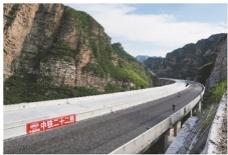 北京兴延高速主体工程完工