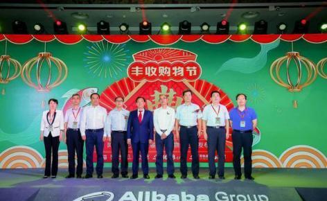 首届丰收购物节在京启动杨凌分会场代表受邀参加