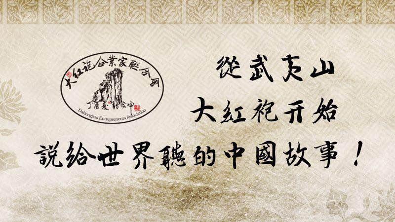 武夷山—内蒙古两地机构签约