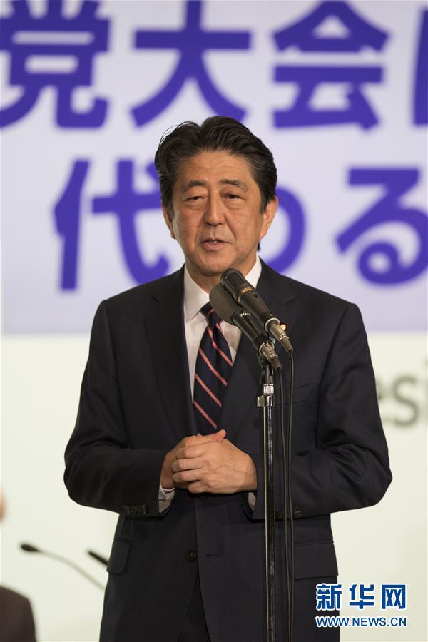 日本首相安倍晋三连任自民党总裁