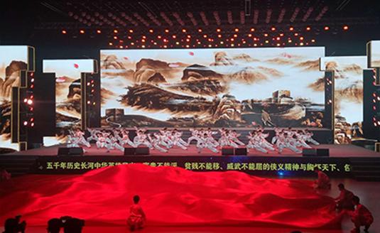 第十届中国·沧州国际武术节开幕
