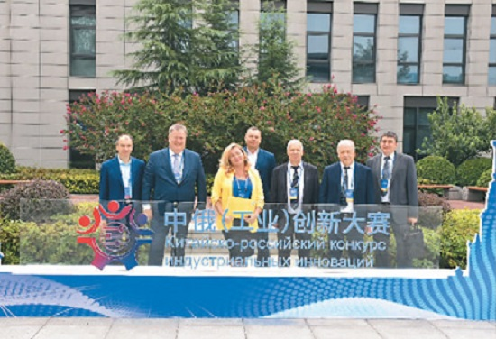 中俄创新合作注入青春活力