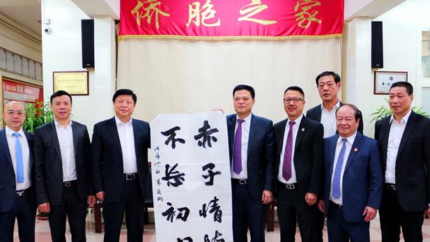 法国华侨华人会与山东省深化友好合作