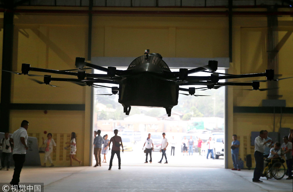 菲律宾发明家造出飞行汽车 成功起飞