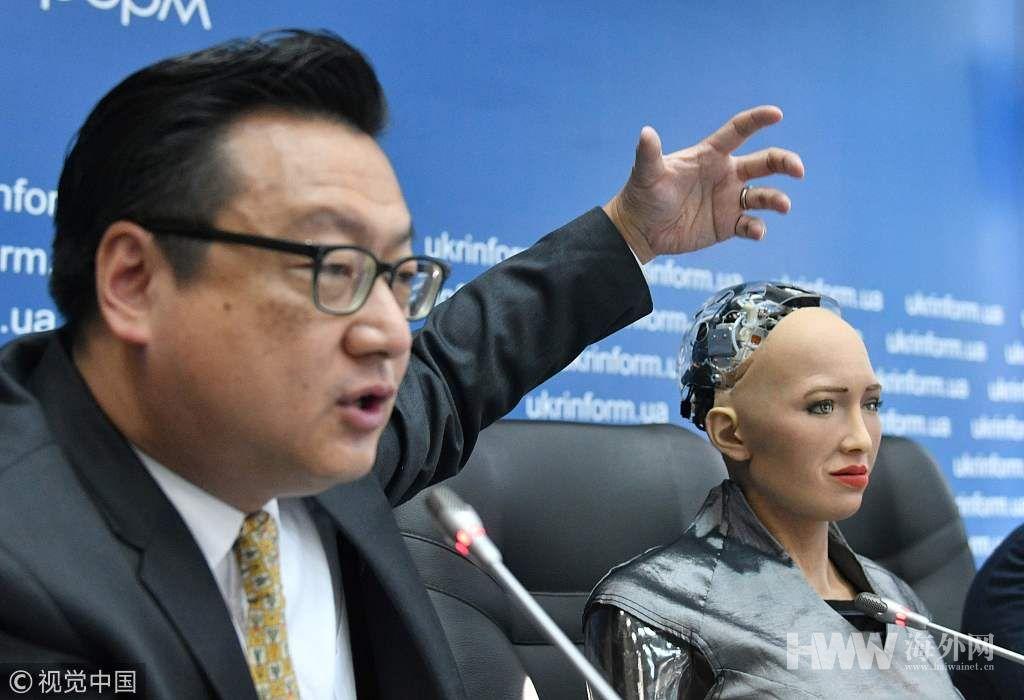 """机器人""""索菲亚""""出席新闻发布会并讲话"""