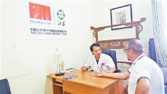 中国医疗队赢得好口碑
