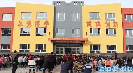 天津市北洋益山助学基金会助力隆化教育
