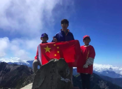 振奋人心!在中国台湾最高峰,五星红旗迎风飘扬