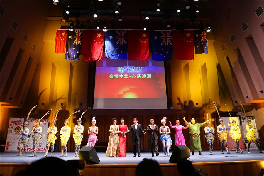 中国侨联《亲情中华·心系澳洲》在悉尼慰侨演出圆满成功