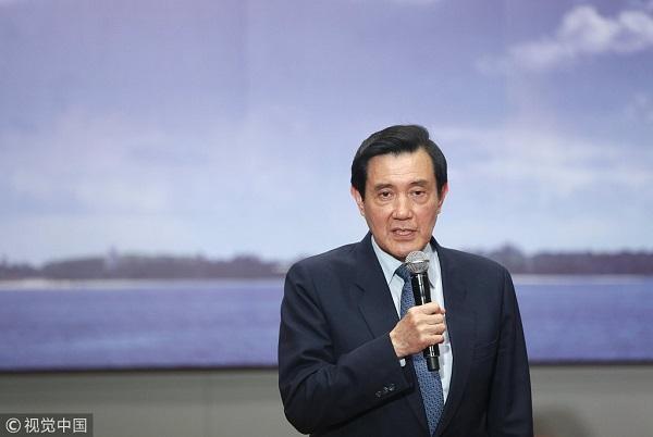 """马英九强调""""九二共识""""是两岸关系发展的关键"""