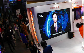 人工智能这件事,中国释放的信号很重要