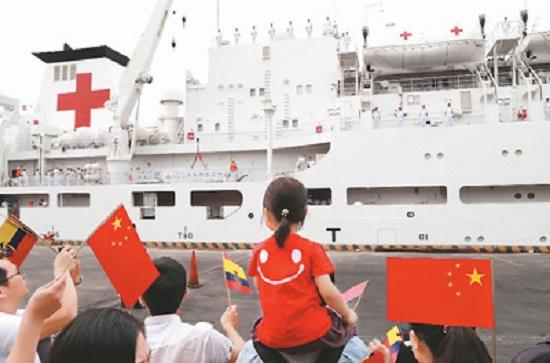 和平方舟医院船首访厄瓜多尔