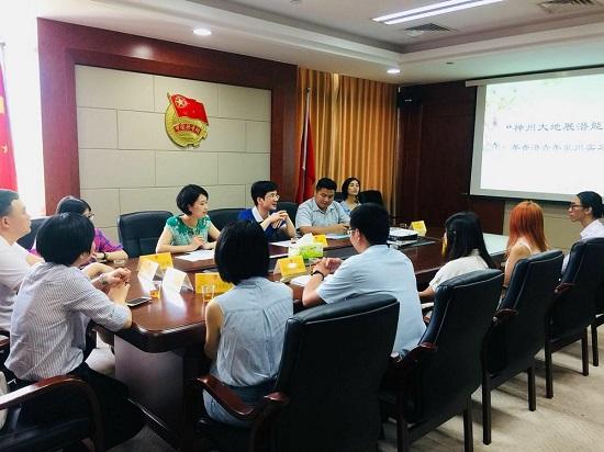 共青团泉州市委开展香港大学生来泉实习活动