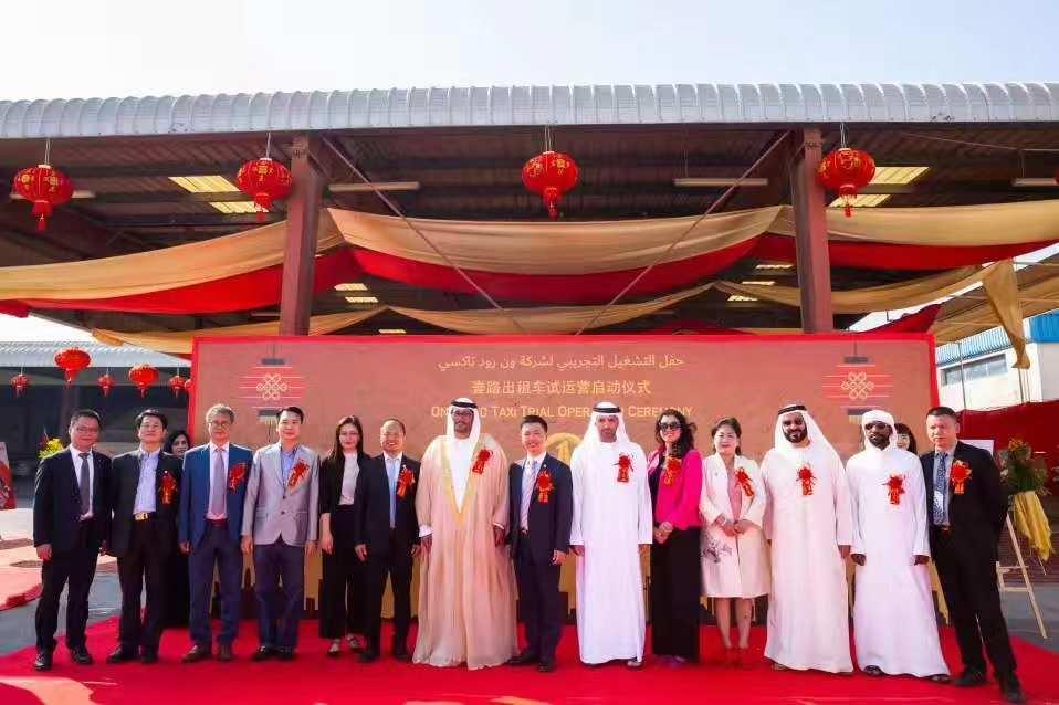 中资出租车公司在迪拜正式运营 拟增加国产红旗豪华车