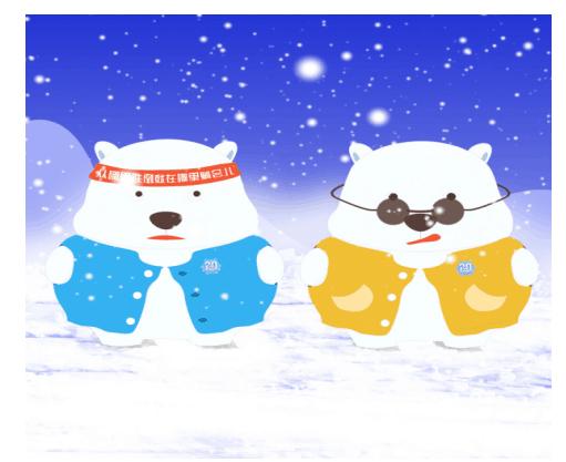 哈尔滨冰雪大世界23日16时开园 六大亮点为你一一揭晓