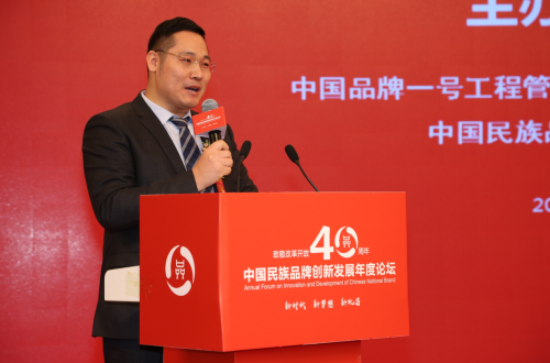 中国品牌短视频战略发展工程在京启动