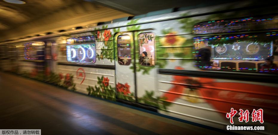 莫斯科地铁新年专列开行 乘客感受浓郁新年气氛