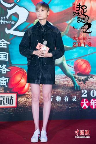 《捉妖记2》李宇春和胡巴搭戏 演喜角说四川话